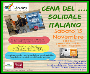 Leggi tutto: Cena del solidale italiano